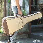 吉他包41寸加厚雙肩背包防水通用40 39 38學生用民謠琴包套袋個性 DR21713【彩虹之家】