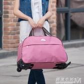 短途休閒手提拉桿包女可愛旅行包行李箱包學生輕便大手拖包拉桿袋 中秋節全館免運