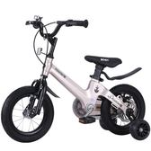 兒童自行車2-3-4-6-7-8-9-10歲寶寶小孩腳踏車單車男孩女18寸童車【帝一3C旗艦】 YTL