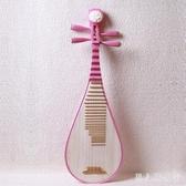 兒童琵琶 樂器 初學者專用 練習 演奏 粉色 彩色 彩繪 DR19589【男人與流行】