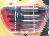 【 倒牙螺絲 5支組 63-93-4】620461 斷頭螺絲取出器 反牙螺絲攻 牙螺絲用.退螺絲器【八八八】e網購