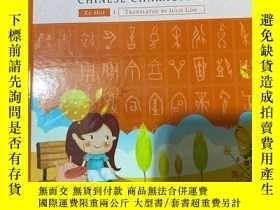 二手書博民逛書店INTERESTING罕見CHINESE CHARACTERSY262427 不祥 不祥