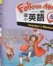 二手書R2YB 106年2月初版《國小英語 Follow Me 8 課本+習作+