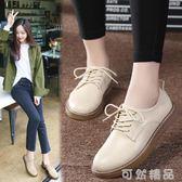 新款秋季英倫風小皮鞋女牛筋底平底鞋學生繫帶休閒單鞋女