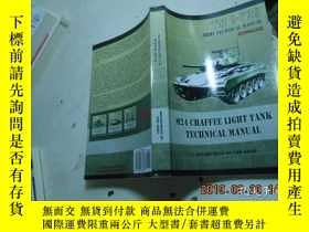 二手書博民逛書店M24CHAFFEE罕見LIGHT TANK TECHNICAL