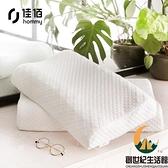 兒童乳膠枕頭天然93%乳膠枕兒童護頸枕天然橡膠透氣枕頭 高6cm【創世紀生活館】