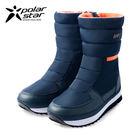 PolarStar 中性 防潑水 保暖雪鞋│雪靴『深藍』 P16630 (內厚鋪毛) 防滑鞋底.雪地靴.賞雪