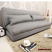 創意懶人沙發可折疊拆洗榻榻米單人雙人沙發椅臥室舒服布藝沙發床 igo酷男精品館