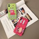 蠟筆小新粉紅鱷魚 適用 iPhone12Pro 11 Max Mini Xr X Xs 7 8 plus 蘋果手機殼