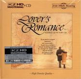 【停看聽音響唱片】【K2HD】Lovers Romance Vol 1 Romance Of The North Sea