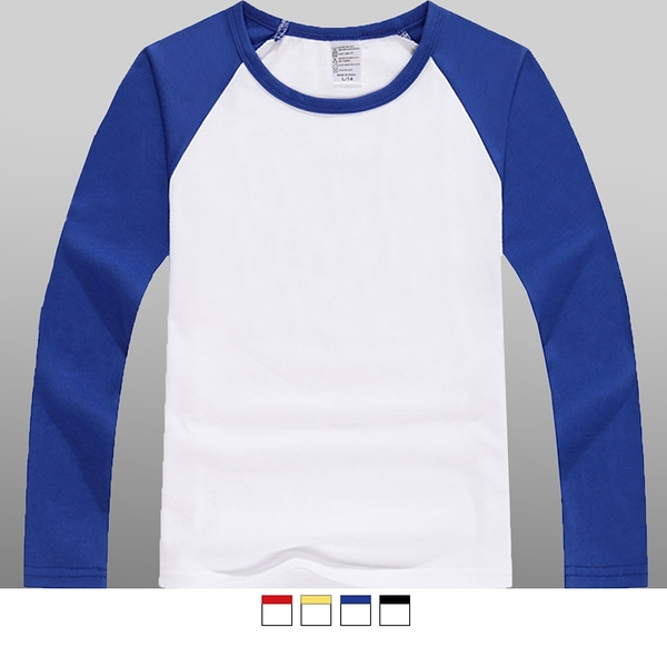 【晶輝團服制服】LS-1067*萊卡棒球T圓領長袖T恤