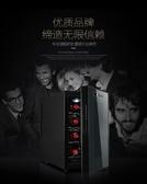 紅酒櫃 vnice威尼斯8支裝電子紅酒櫃恒溫酒櫃冷藏櫃茶葉家用冰吧小型迷你 8號店WJ