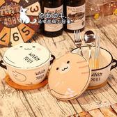 泡麵碗 創意陶瓷碗可愛大號拉面方便面泡面碗泡面杯飯盒日式餐具帶勺筷叉