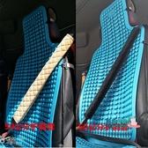 汽車護肩套 柔軟絨布安全帶套65厘米50厘米加長護肩套大小貨車汽車保險帶防磨