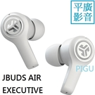 平廣 送袋 JLab Jbuds Air Executive 白色 藍芽耳機 公司貨保1年 商務型 另售COWON SOUL