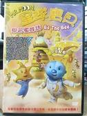 挖寶二手片-0B04-837-正版DVD-動畫【星球寶貝 學習蜜蜂語】-國英語發音(直購價)