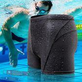 泳褲游泳褲男士平角泳衣泡溫泉防水速干運動成人裝備大碼泳裝【奇貨居】