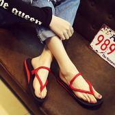 沙灘鞋簡約夾腳人字拖女夏季厚底防滑涼拖鞋時尚休閒學生外穿 愛麗絲精品