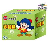 【免運直送】【中元限定】乖乖好運箱-奶油椰子*4箱 -02