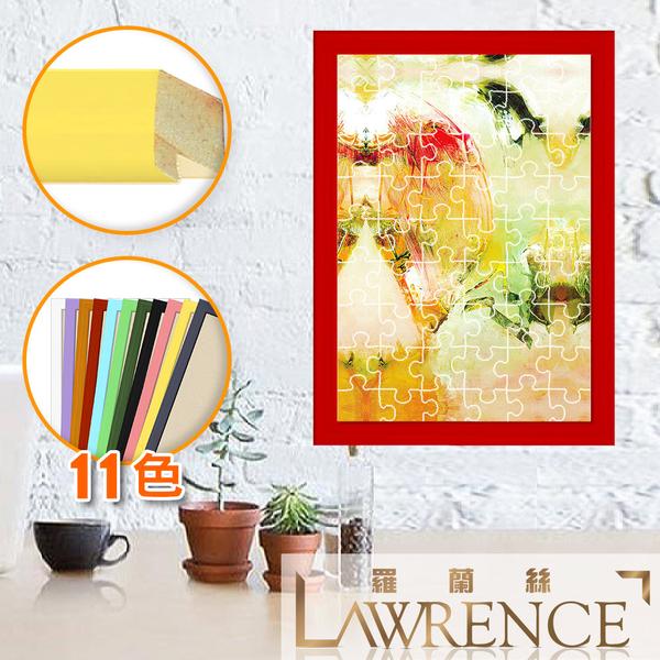 【Lawrence羅蘭絲】2000片拼圖框 馬卡龍色實木相框120x66cm(11色) 畫框 木框 客製-520