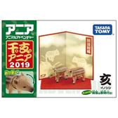 《 ANIA 多美動物園  》ANIA公豬寶寶 ( 野豬 )╭★ JOYBUS玩具百貨