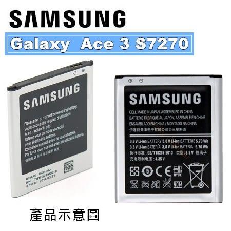 SAMSUNG Galaxy Ace 3 S7270 原廠電池 S7270/S7390 Galaxy Trend Lite B100AE 原廠電池【平行輸入-簡易包裝】附發票