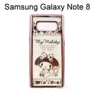 美樂蒂電鍍軟殼 [兔子] Samsung Galaxy Note 8 N950FD (6.3吋)【三麗鷗正版授權】