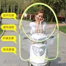 擋風板 電動車摩托車擋風板透明塑料加厚電瓶車前擋風防雨板四季通用PVC