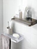 免打孔浴室置物架毛巾掛架衛生間壁掛洗漱用品刷牙杯收納架 微愛家居