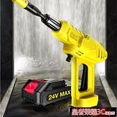 洗車機 無線洗車機高壓水槍家用水泵汽車便攜式充電鋰電池電動搶洗車神器YTL 現貨