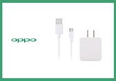 OPPO 全系列 原廠AK717 通用旅行充電器5V/2A + 2A傳輸充電線組 (不支援閃充-台灣電檢)