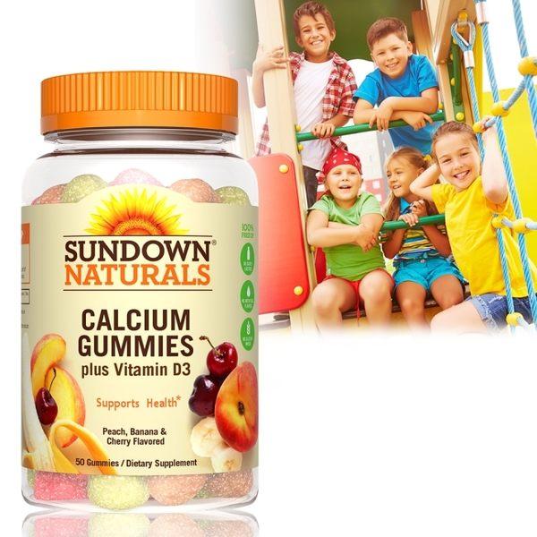 《Sundown日落恩賜》活力挺兒童軟糖(50粒/瓶)