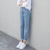 直筒褲女春裝bf淺色寬鬆牛仔褲女新款韓版cec休閒學生百搭直筒長褲夏 俏女孩