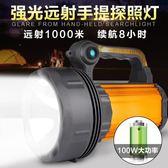 天火led手電筒強光可充電超亮多功能手提燈探照燈戶外防水照明燈