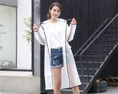 韓版時尚透明磨砂含口袋長款雨衣 情侶款雨衣 雨披【H00656】