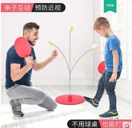 乒乓球訓練器兒童彈力軟軸家用吸盤式室內練球防網紅自練神器 一木良品