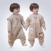 寶寶防踢被彩棉嬰兒睡袋分腿卡通可拆長袖0-5歲兒童睡袋秋冬【中秋節單品八折】