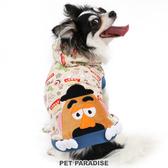 【PET PARADISE 寵物精品】DISNEY 玩具總動員蛋頭先生連帽上衣 (3S/SS/S) 狗衣服 寵物用品 寵物衣服