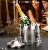 冰桶 加厚不銹鋼冰桶歐式香檳桶紅酒啤酒冰塊桶KTV酒吧用具裝冰塊的桶 coco衣巷