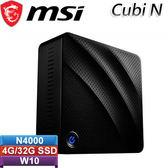MSI微星 Cubi N 8GL-043TW 迷你電腦