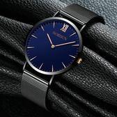 手錶 超薄防水男士時裝簡約皮帶石英錶學生韓版休閒鋼帶腕錶 免運快速出貨