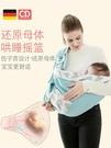 嬰兒背巾西爾斯背帶寶寶新生兒前抱式抱娃神器多功能初生哺乳夏天 英雄聯盟