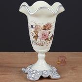 歐式復古樹脂落地大花瓶家居客廳臺面工藝品擺件干花插花器裝飾品·樂享生活館liv
