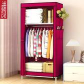 單人衣櫃小號宿舍可組裝折疊經濟型迷你布衣櫃 收納簡易布櫃小型  IGO  蒂小屋服飾