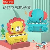 電子琴 兒童電子琴多功能寶寶幼兒音樂早教啟蒙卡通動物立式鋼琴玩具 米家WJ