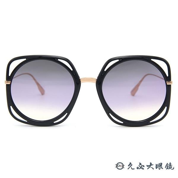 Dior 太陽眼鏡 Direction (黑-玫瑰金) 幾何元素 大框 墨鏡 久必大眼鏡