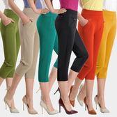 薄款女士七分褲中老年褲子鬆緊腰高腰休閒褲大碼中年人女褲  居家物語