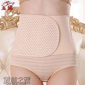產后收腹帶束腰帶魔術貼收腰綁帶