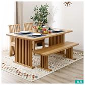 ◎橡木餐桌椅四件組 J MODE NITORI宜得利家居
