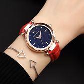 時尚潮流星空手錶女學生休閑簡約皮帶時裝錶個性防水《小師妹》yw187